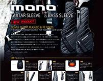 monocase GUITAR SLEEVE & BASS SLEEVE チラシ