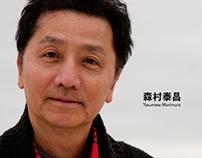 Yasumasa Morimura