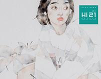 Art Beijing Art Fair 2018