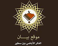 Logos Layout