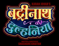 Badrinath Ki Dulhania Hindi Logo