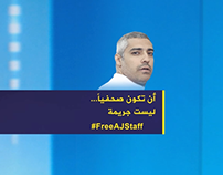 Free Aljazeera staff onscreen tag designs