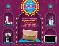 Bajaj Stylewati Campaign- Part 2