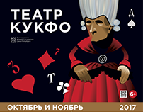 Playbill for KUKFO puppet theatre