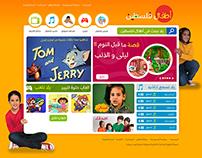 موقع اطفال فلسطين
