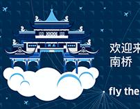 United Chengdu Half Marathon Illustration Series