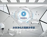 DAGEA Image design