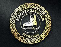 МАСТЕР ЗАТОЧКИ logotype design