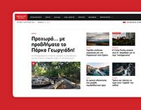 Cretalive News Portal