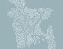 Bangladesh / Pentool