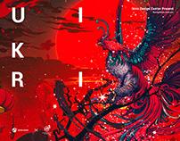鸡年吉祥物插画绘制An illustration of the year of the rooster