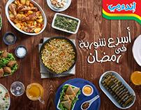 Indmoie Egypt Ramadan Campaign