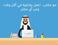 Maktapp.com web application