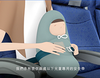 Cathay Pacific Airline Safety Video
