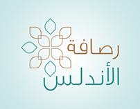 Rosafat Al-Andalus Branding