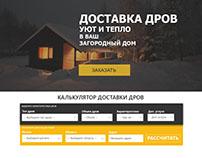 Design: Drovovoz
