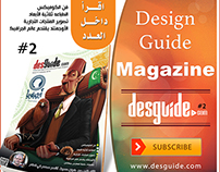 Design Guide Magazine Distributors