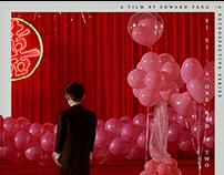 A Film by Edward Yang: A Retrospective Series