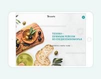 Website for FMCG brand Tesoro