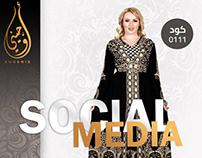 Social media pos | اوجيني