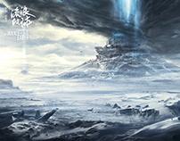 电影《流浪地球》行星发动机全景版海报
