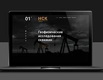 HCK Landing Page Design