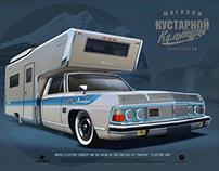 "Custom concept GAZ-14 "" Electric ark """