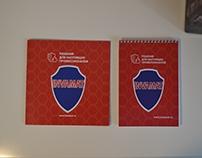 Katalog und Notizblock invamatКаталог и блокнот invamat