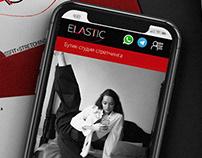 Сайт и личный кабинет для студии растяжки E-lastic