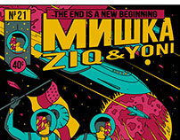 МИШКА х ZIQ & YONI Сollaboration / 015