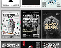 Quick posters 2015