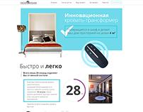 Landing page | Продажа кроватей-трансформер