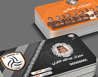 بطاقات عضوية نادي الشباب | Shbab Club Membership ID