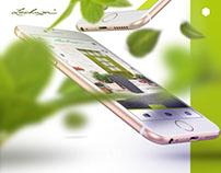 Lechuza - Augmented Reality App