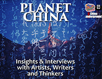 Planet China Vol. 03