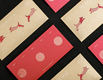 Red packets 2018 - The year of the dog