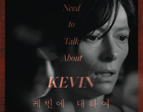'We Need to Talk About Kevin' film poster Redesign
