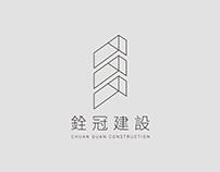CHUAN GUAN CONSTRUCTION Visual Identity