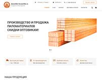 Интернет-магазин пиломатериалов dosochki-brusochki.ru