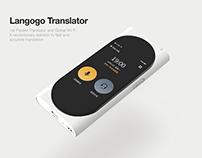 Langogo Translator / 旅行翻译机