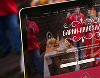 Landing page «Holidays in the Russian style»