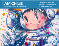 #015 I AM CHILIE TWO YEAR OLD「椒鹽兩歲」.
