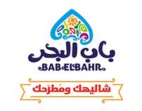 Bab el Ba7r 2015 summer campaign