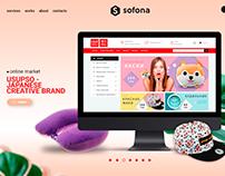 USUPSO e-store