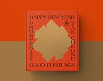 TAK CHEONG CHINESE NEW YEAR GIFT BOX