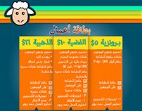 Postcard Eid al - Adha