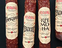 ITALIANA smoked sausages