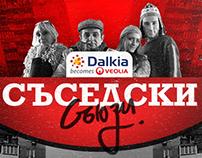 Dalkia becomes Veolia