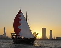 Manama Gulf Capital of Tourism 2016