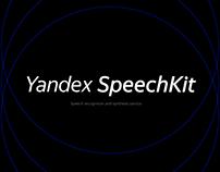 Yandex SpeechKit Landing Сoncept